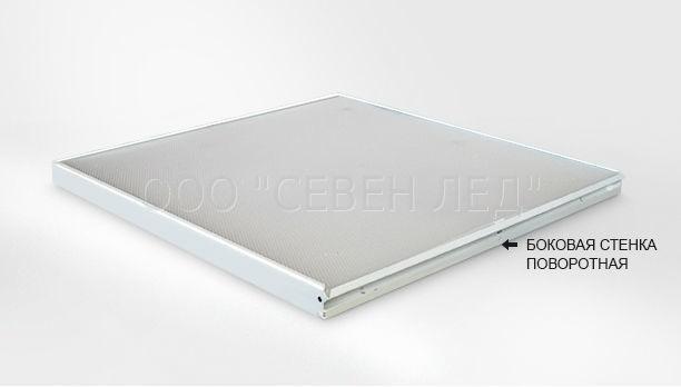 Светильник светодиодный потолочный Армстронг Led-42 IP 54
