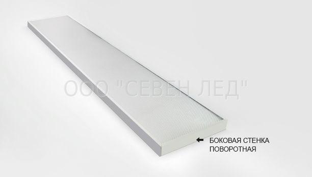 Светильник светодиодный потолочный Армстронг Led(32-02) с блоком аварийного питания