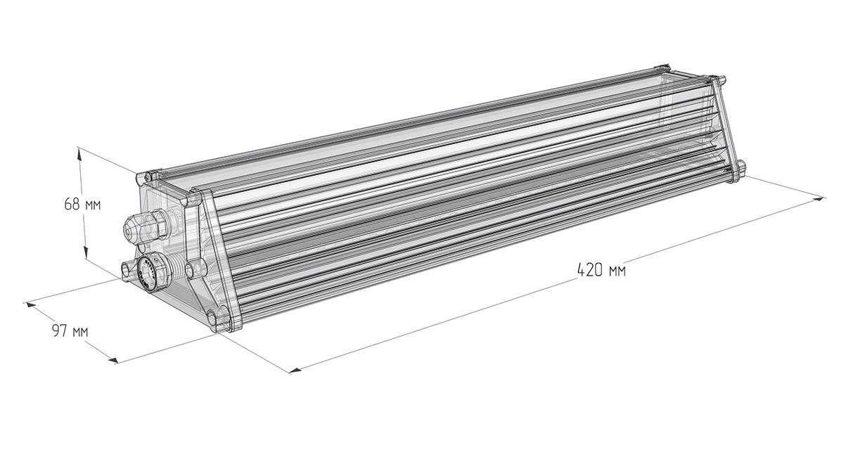Светильник универсальный LuxON Promline 75W